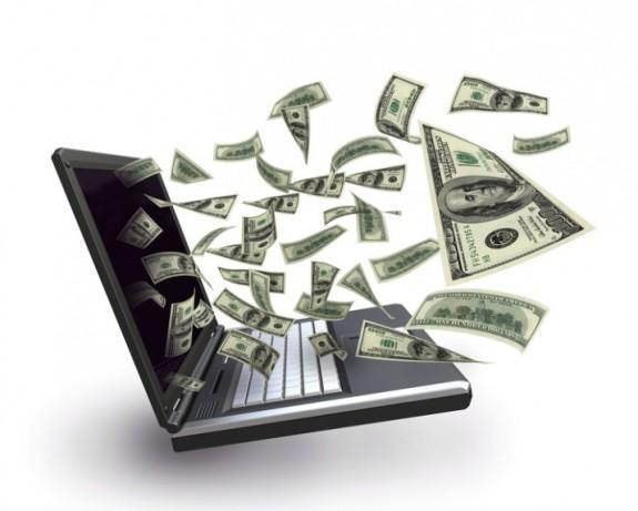 Ноутбук швыряет деньги!