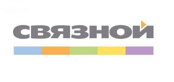 Логотип Связной!