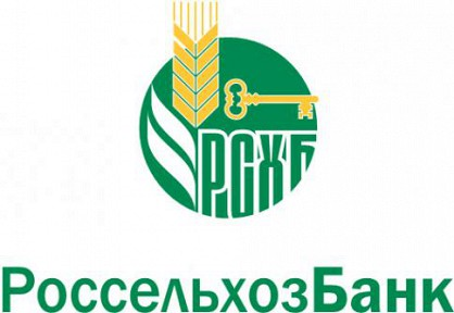 Россельхозбанк логотип