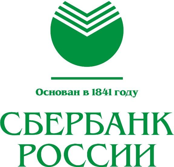 Основан в 1841 году!