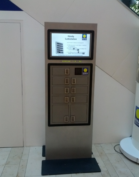 Автомат для зарядки телефонов!