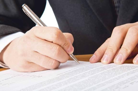 Подписываем акт