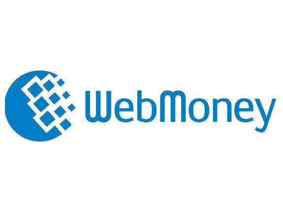 Деньги на webmoney придут уже завтра! Не веришь – попробуй!