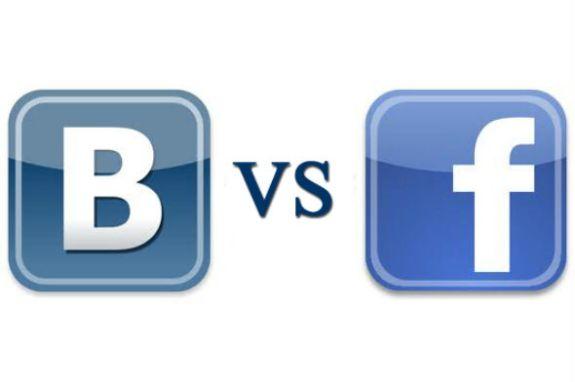 Вконтакте и Фейсбук!