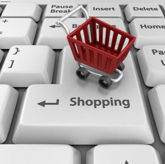 Покупки через интернет!