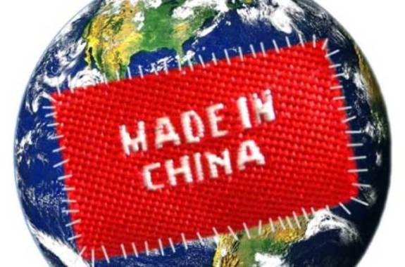 Сделано в Китае!