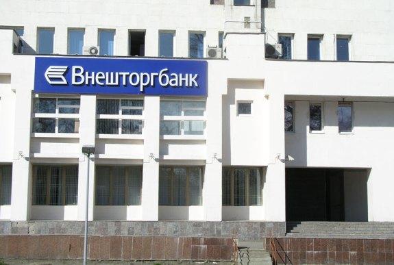 Филиал банка!