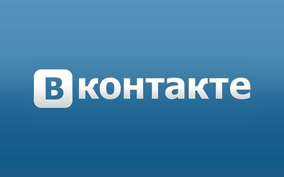 Социальная сеть Вконтакте!