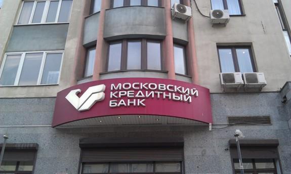 Здание банка!