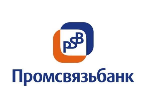 Банковский вклад в Промсвязьбанке