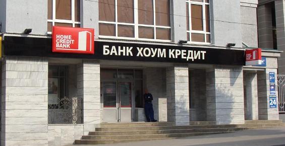 Двери банка открыты для всех!