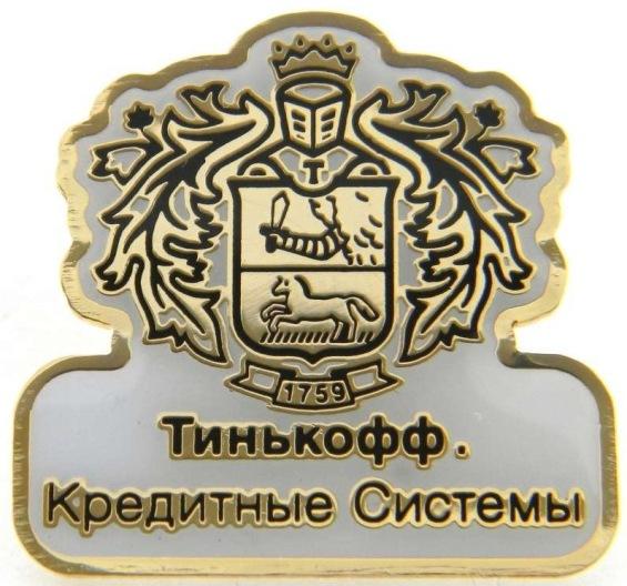 Кредитные Системы Тинькофф!