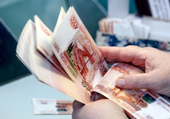 Делаем вклад в рублях!