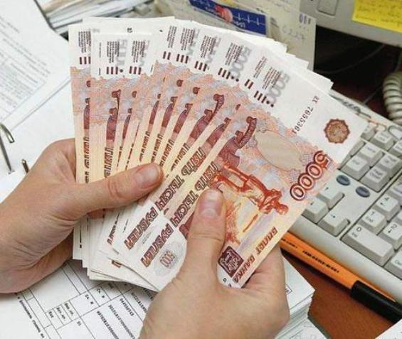 Деньги банка для Вас!