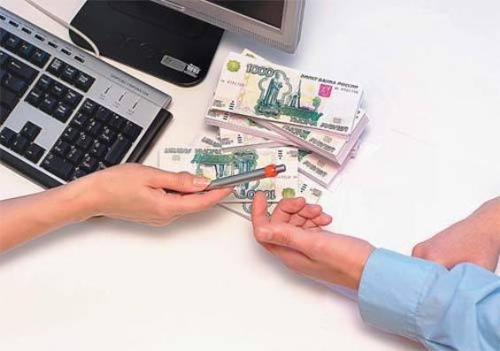 Деньги в кредит!